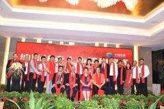 中慈乐康赴美国纳斯达克上市签约新闻发布会在广州举行