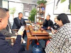 中国企业投资老挝太阳能发电站研讨会在京召开