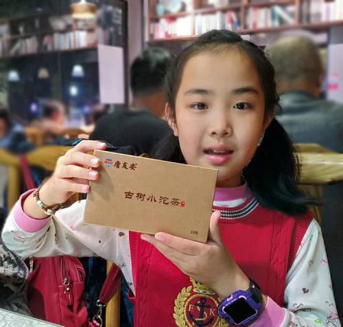 网红茶,唐友安小沱茶