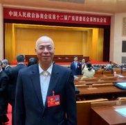 广州岭南教育集团创始人贺惠山为教育及民生建言献策